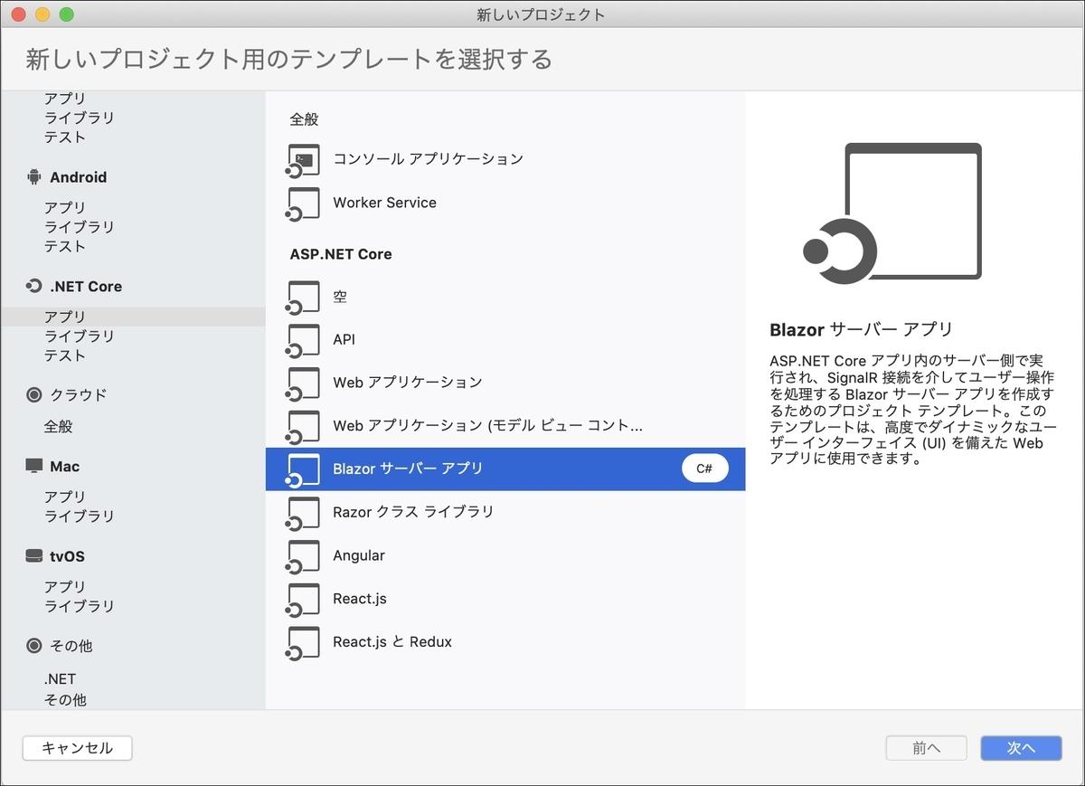 f:id:rksoftware:20200127012551j:plain