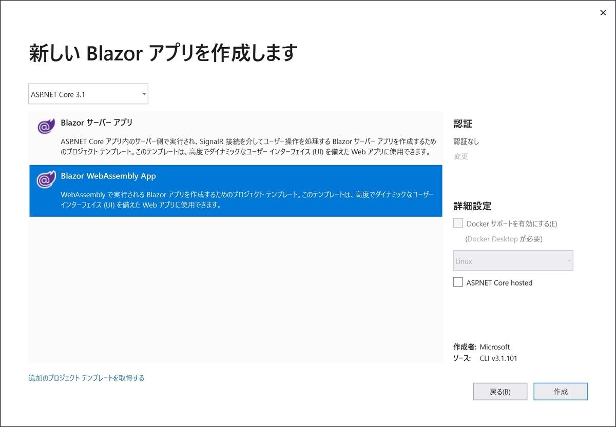 f:id:rksoftware:20200127012711j:plain