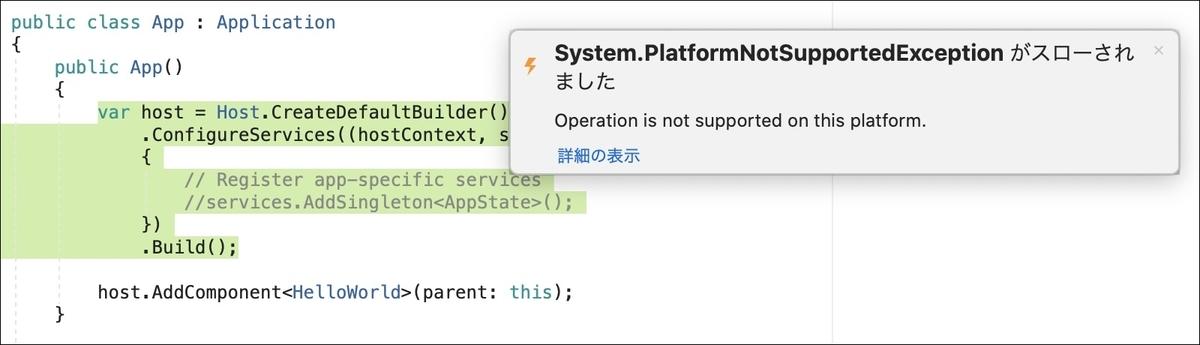 f:id:rksoftware:20200127012810j:plain