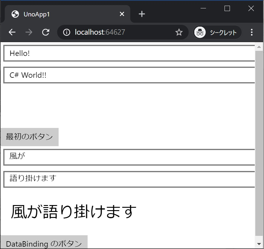 f:id:rksoftware:20200221215219j:plain
