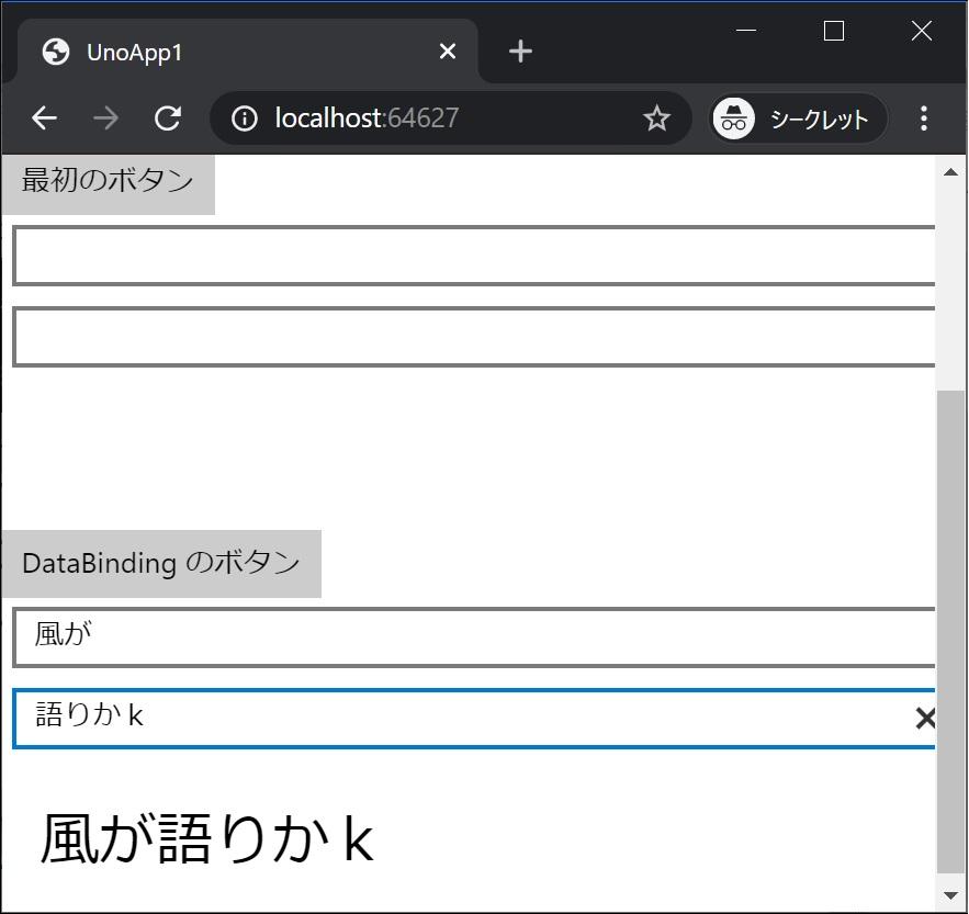 f:id:rksoftware:20200221215322j:plain