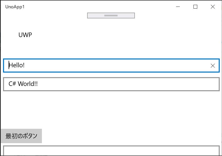 f:id:rksoftware:20200223154240j:plain