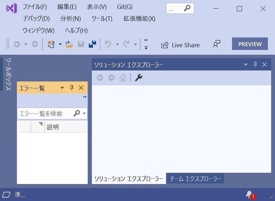 f:id:rksoftware:20200929160808j:plain