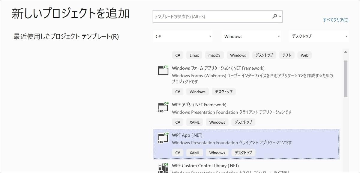 f:id:rksoftware:20201105203109j:plain