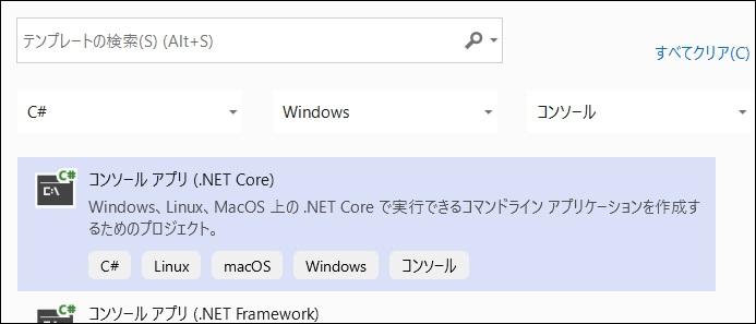 f:id:rksoftware:20201105203152j:plain