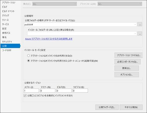 f:id:rksoftware:20201107214009j:plain