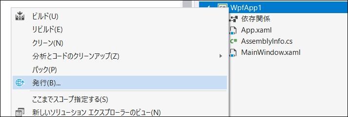 f:id:rksoftware:20201107214030j:plain