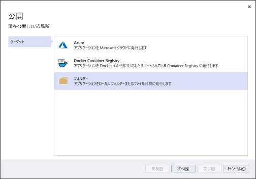 f:id:rksoftware:20201107214045j:plain