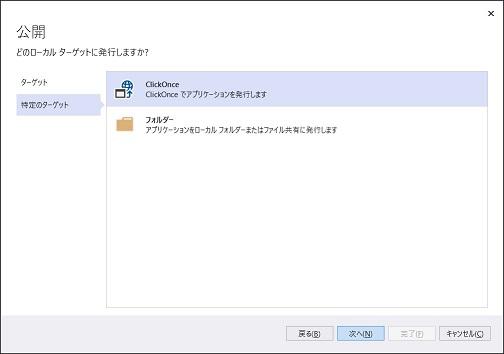 f:id:rksoftware:20201107214056j:plain
