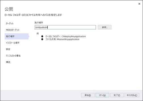 f:id:rksoftware:20201107214109j:plain