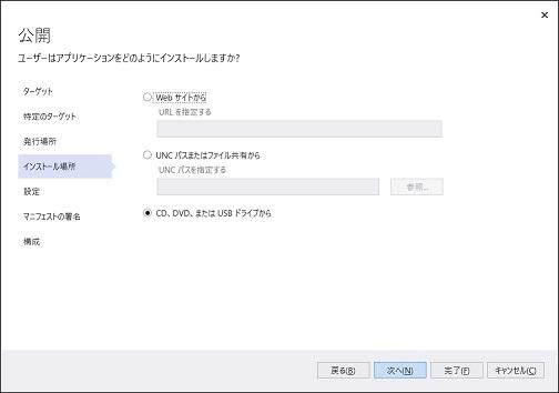 f:id:rksoftware:20201107214125j:plain