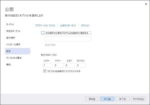 f:id:rksoftware:20201107214137j:plain