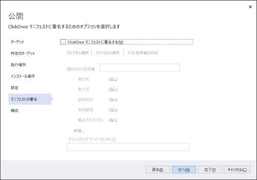 f:id:rksoftware:20201107214150j:plain