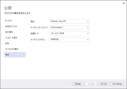 f:id:rksoftware:20201107214211j:plain