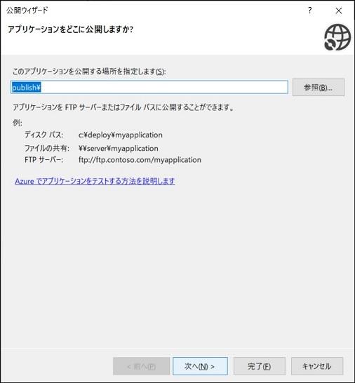 f:id:rksoftware:20201107214800j:plain