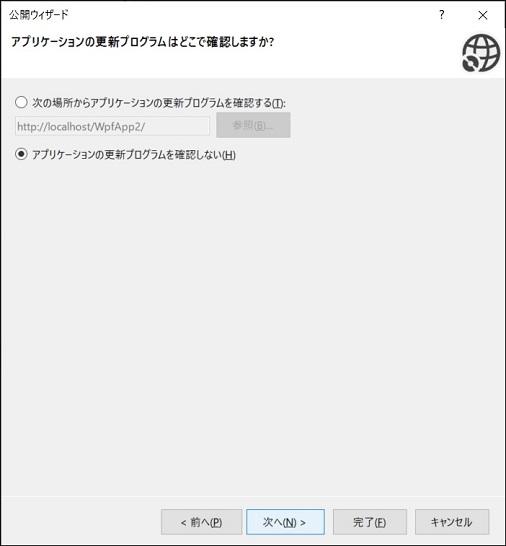 f:id:rksoftware:20201107214827j:plain