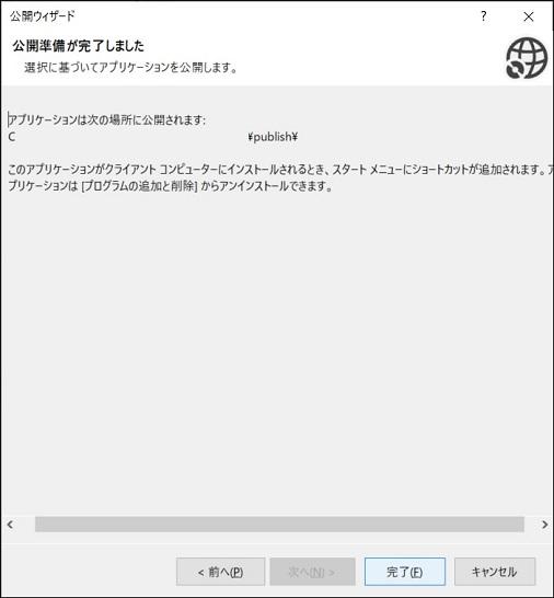 f:id:rksoftware:20201107214844j:plain