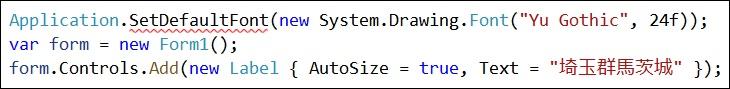 f:id:rksoftware:20210704224813j:plain