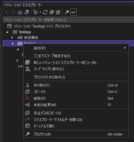f:id:rksoftware:20210919232629j:plain