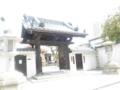 大覚寺 1