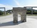 凱旋門(フランス)