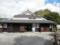 高槻市立歴史民俗資料館(旧笹井家住宅)