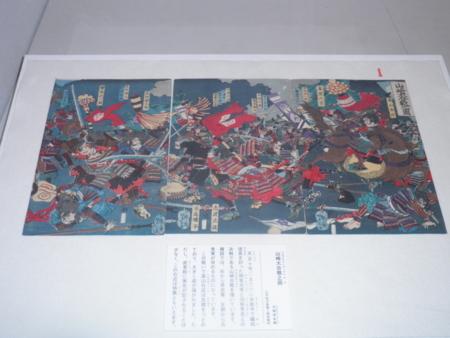 山崎大合戦之図(月岡芳年画)