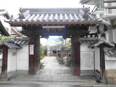 高槻城高麗門(現・本光寺山門)