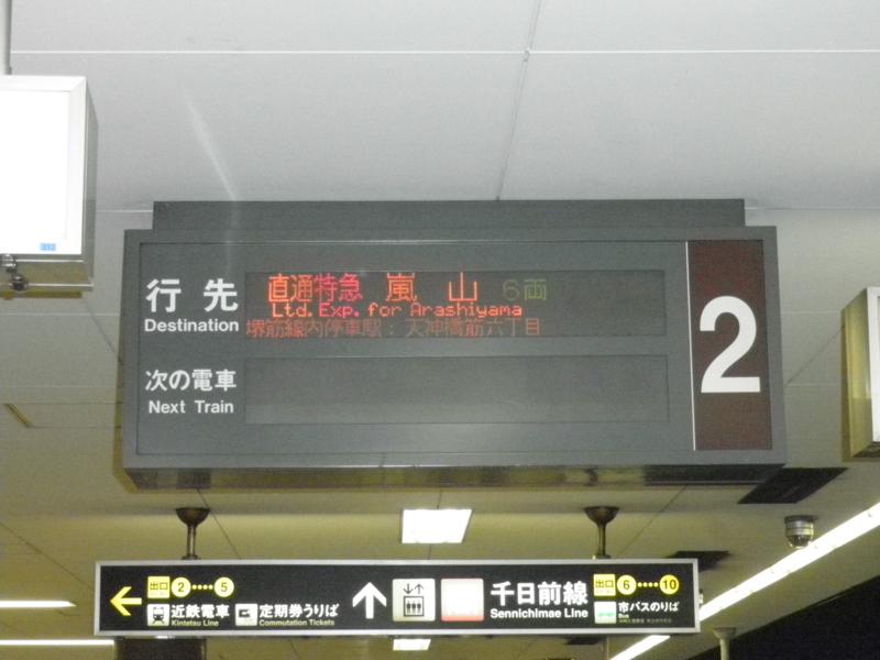 20111105101848