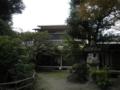 旧羽室家住宅