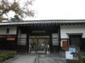 河内布施の長屋門(大阪府)