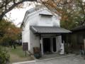 堂島の米蔵(大阪府)