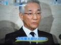 12年ぶりにTVに出演した上岡龍太郎さん
