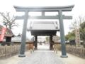 貴布禰神社