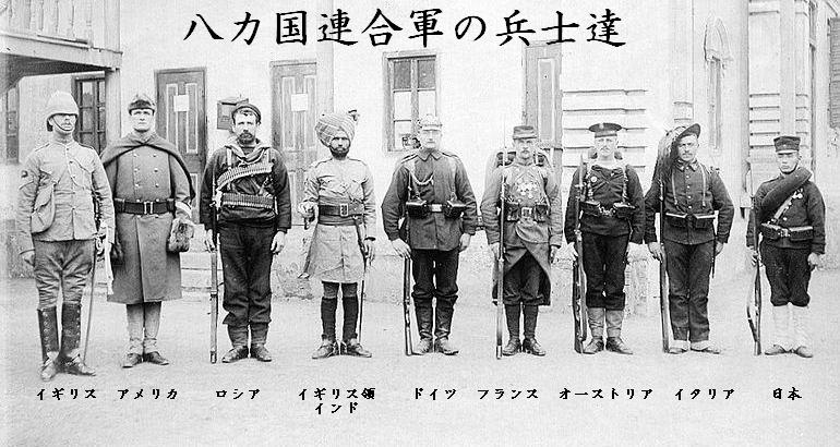 日露英仏独米伊墺連合軍(1900年) 日露英仏独米伊墺連合軍(1900年)   急行高速神戸のF
