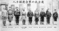 日露英仏独米伊墺連合軍(1900年)