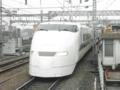 新大阪駅に入線する300系
