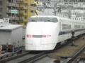 新大阪を出る300系