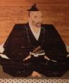 羽柴秀吉画像(光福寺蔵)
