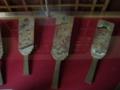 羽子板(水尾神社蔵)
