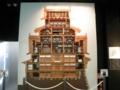 姫路城天守の断面図
