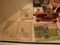 小学校教科書と赤い鳥