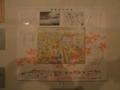 寶塚新温泉の地図
