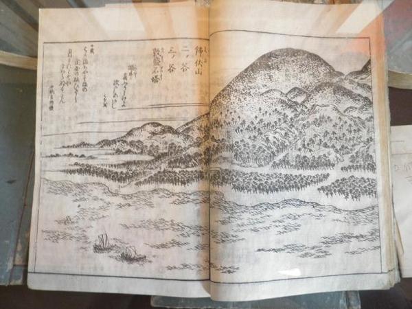 攝津名所図会に描かれた敦盛塚