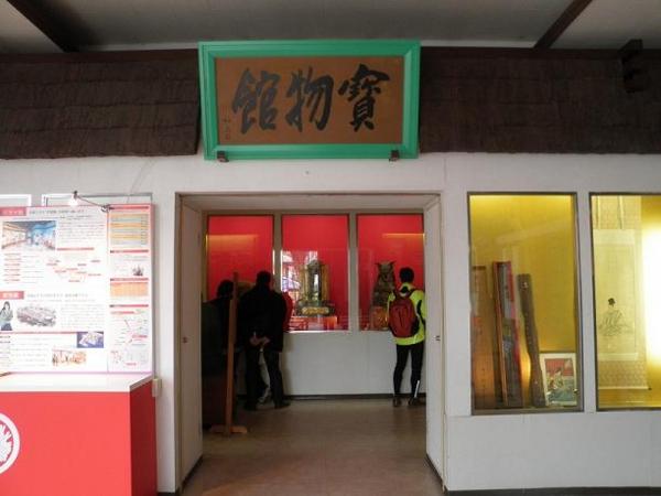 須磨寺寶物館