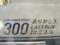 300系装飾車@新大阪