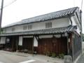 旧・井川家住宅