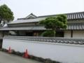 宝塚市立歴史民俗資料館(旧・和田家住宅)