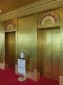 """""""黄金の茶室""""をイメージした5階展望室"""