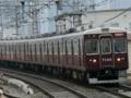 阪急7000系7100F通勤特急三宮行@十三駅